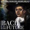 "Bach to the Future Triple Christmas Fugue in G, ""Original Subject, Twinkle, Twinkle, Deck the Halls"""