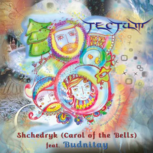 Leontovich (Леонто́вич) - Shchedryk (Carol of the Bells) Ukrainian Carol