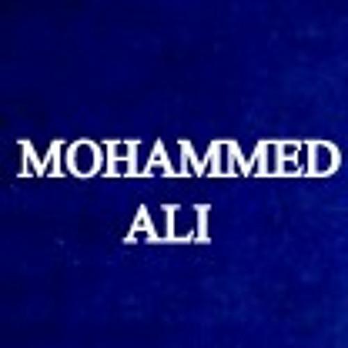 Mohammed Ali - Sista Resan