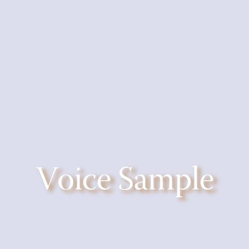 Okada Masao VoiceSample