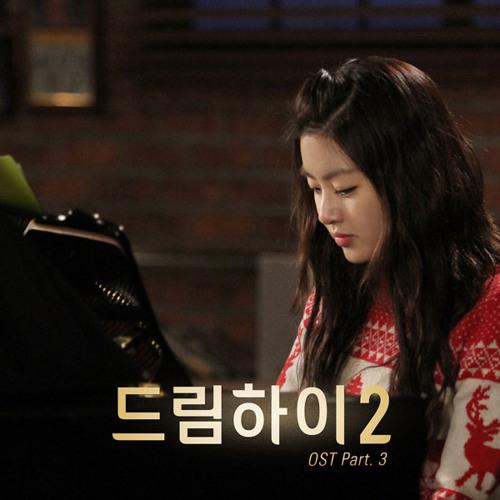 Hello To My Self - Ye Eun (Wonder Girls) - Ost Dream High 2 (Half Cover)