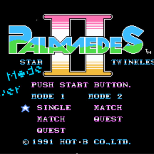 Puzzled (Palamedes 2 Puzzle Mode NES Cover)