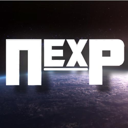 NexP - Danger