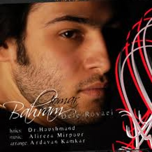 Bahram Gomar - Dele Royai