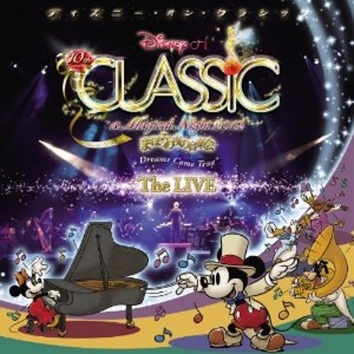 Prince Ali - Disney on Classic