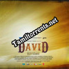 Dama dam Mast Kalandar (Rock Version) - David