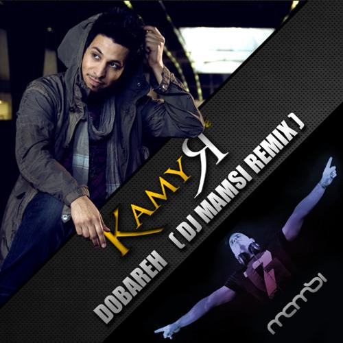 Kamy R - Dobare - Dj Mamsi Club Mix 2012 Final -320