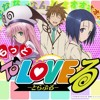 Motto To Love Ru  Trouble Op HD