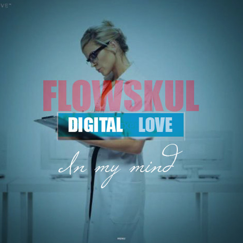 Digital love [Teaser]