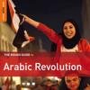 Ramy Essam: Etma3zam (taken from The Rough Guide To Arabic Revolution