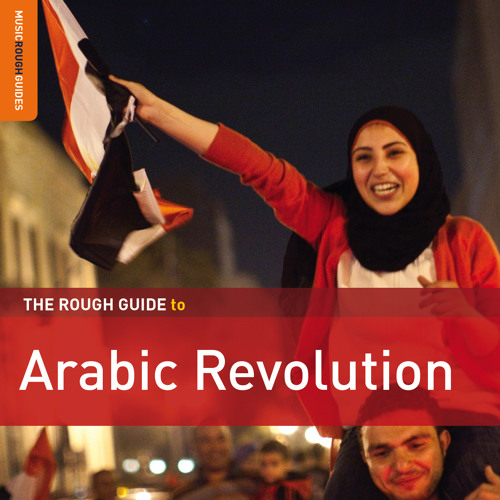 Ramy Essam: Etma3zam (taken from The Rough Guide To Arabic Revolution