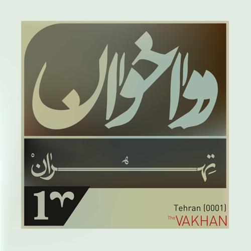Tehran [0001]