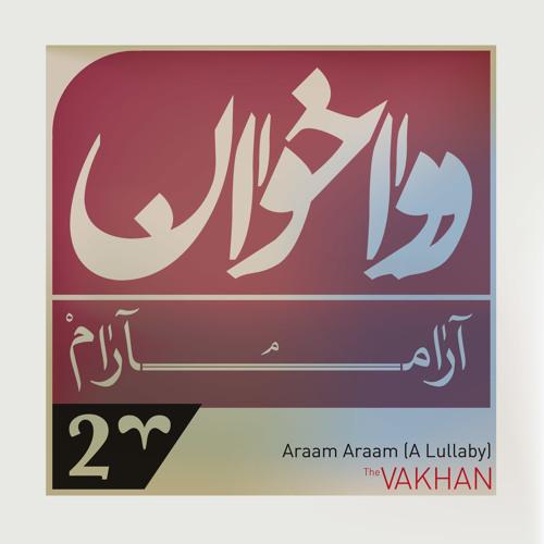 Araam Araam (A Lullaby)