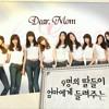 SNSD - Dear Mom (cover)