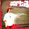 Porta - Tetris rap [+Outro]