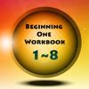 Workbook | Lesson3 C2 M