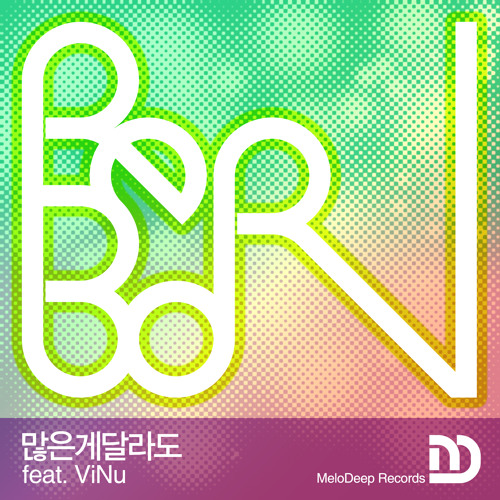 많은게달라도 feat.ViNu (Original Ver.)