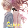 Crybaby Boyfriend 泣キ虫カレシ  - Cheesecake & うちださくれど【UTAUカバー】