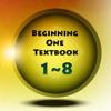 Textbook | Lesson3 V1