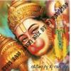 Shri ram janki mix by dj  ravi jabalpur 8823061017