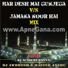 Har Desh Main Goognjye Ga & Zamana Noor He  Dj Mix (www.ApneGana.com)