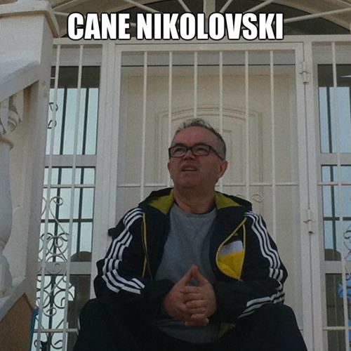 CANE NIKOLOVSKI - EDNA ŽELBA IMAM RODEN KRAJ DA VIDAM