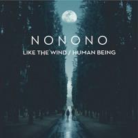 NONONO - Human Being