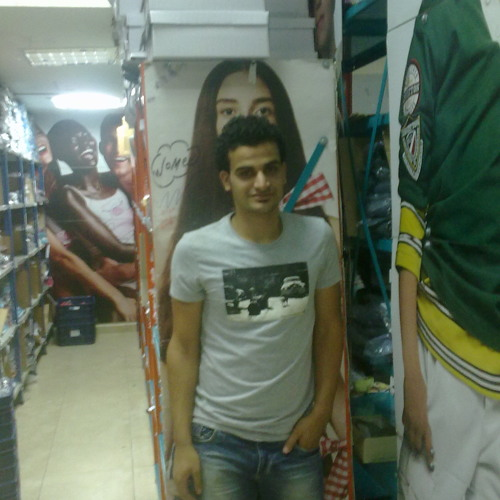 Ramy Essam - Ana El sa7y