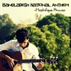Bangladesh National Anthem (Acoustic Fingerstyle Instrumental)