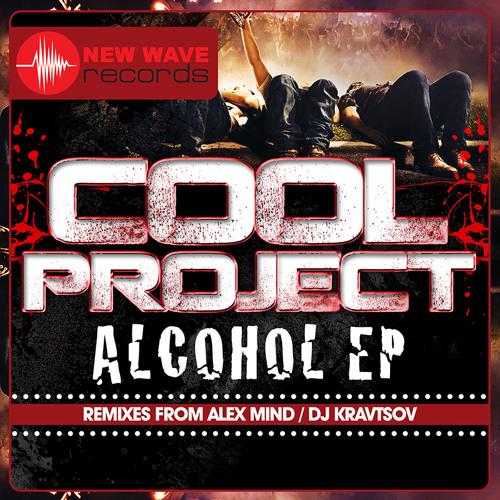 Cool Project - Alcohol (Alex Mind Remix) (Clip Preview) OUT NOW @ Beatport