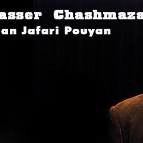 Improvise Duet for Clarinet & Piano .Nasser Cheshm azar Piano &Iman Jafari pooyan Clarinet
