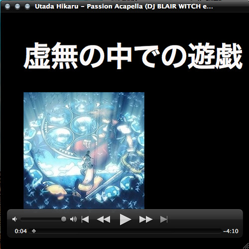 Utada Hikaru - Passion Acapella (DJ BLAIR WITCH edit)