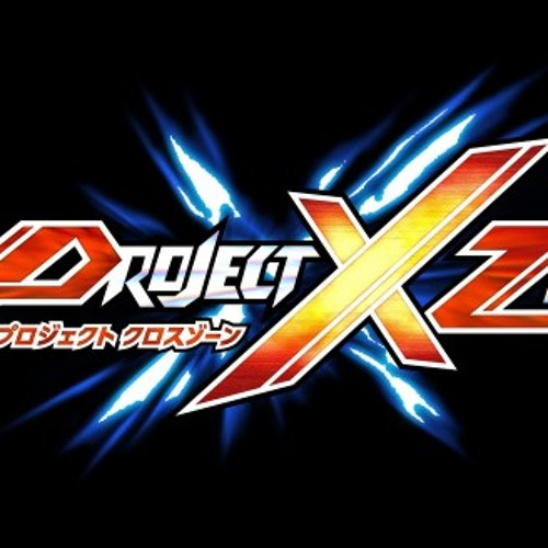 Project x zone Concept track-Ignition
