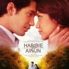 BERSINAR TERANG  - B.O.B - OST HABIBIE AINUN THE MOVIE