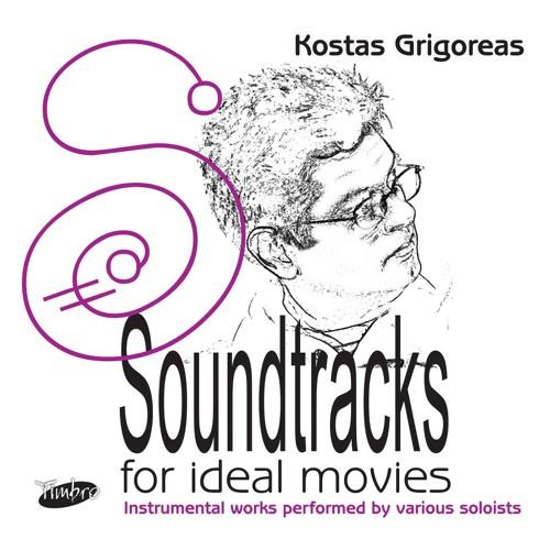 SOUNDTRACKS (4.The Journey) by Kostas Grigoreas (Sabrina Vlaskalic & Yannis Giagourtas guitar duo)