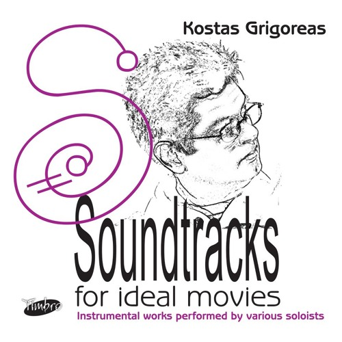 OBSESSIONS (2.The End) by K. Grigoreas [Effie Agrafioti (piano solo)]