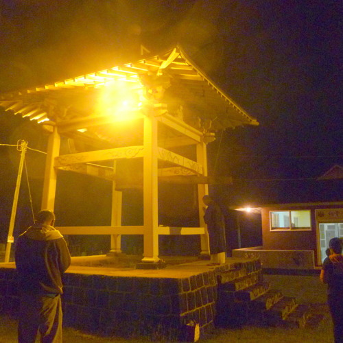 New Year's Eve - Bell Ringing and Ocean Surf at Paia Mantokuji Mission clip 1