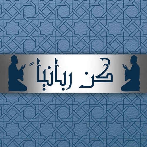 سفر موحش | عمار صرصر