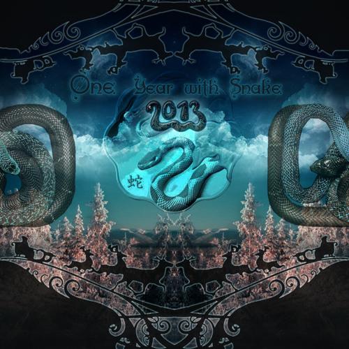 Anumana feat Nostromosis - Arrival Time