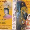Amar je din-a classic song of Rabindranath Tagore sung by Artist Ramita Bhaduri