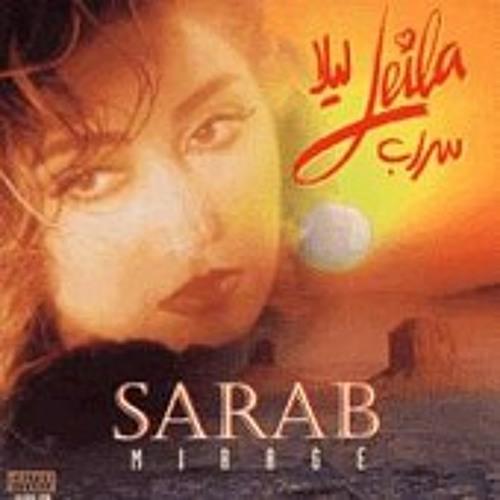 Leila Forouhar - Yare Shirin