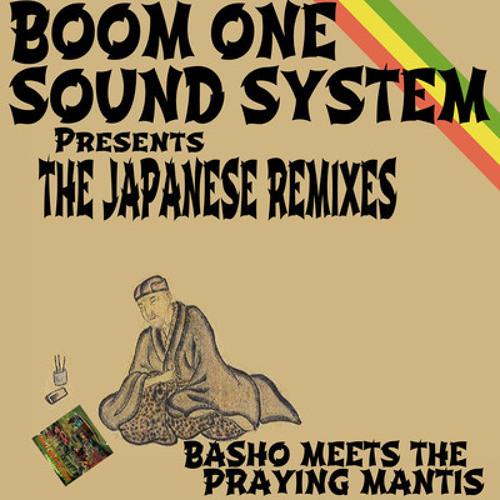 Boom One Sound System - Koto (D.C. To Yokohama Remix) [Righteous Dub]