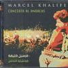 Marcel Khalife - Pass by Your Name | مارسيل خليفة - أمر باسمك