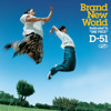 D-51 - Brand New World (OST One Piece)