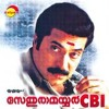 Sethurama Iyer CBI - Title theme revisited