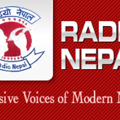 RADIO NEPAL RASTRIYA PRASARAN