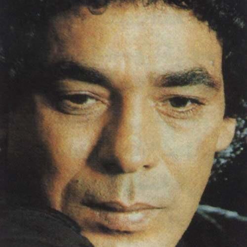 محمد منير - حواديت