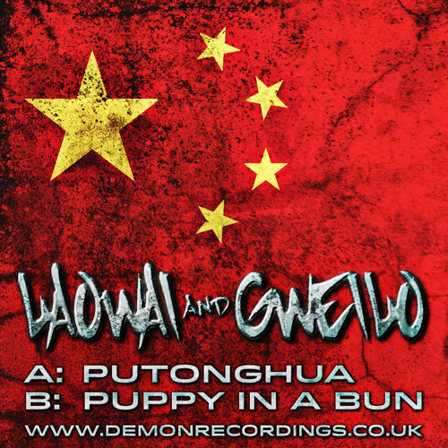 Laowai And Gweilo - Putonghua / Puppy In A Bun (Demon034) - OUT NOW