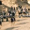 Download احمد سعد - مقدمة مسلسل مملكة الجبل Mp3