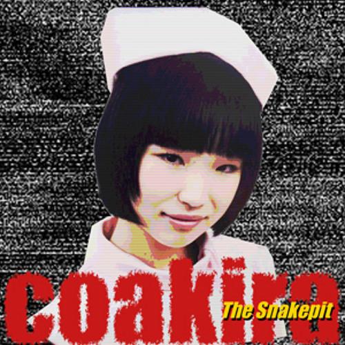 coakira - Gewalt (feat. OZIGIRI) - NKS prod 107